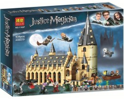 Конструктор Bela Большой зал Хогвартса серии Гарри Поттер (Аналог Лего 75954)