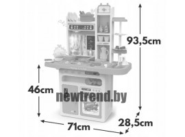 Детская кухня 889-162 Home Kitchen, вода, свет, звук, 65 предметов (высота 94 см)