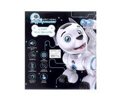 Интерактивная программируемая робот-собака Дружок ZYB-B2856