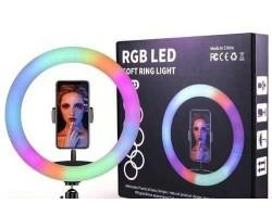 Кольцевая светодиодная лампа Mj26+разные цвета свечения
