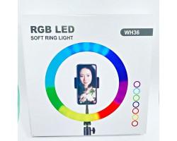 Кольцевая лампа WH36 RGB 36 см+3 пульта +штатив 2 м