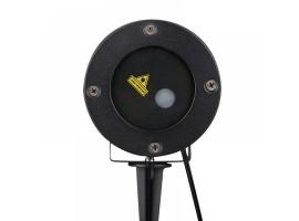 Уличный лазерный проектор OUTDOOR LASER LIGHT