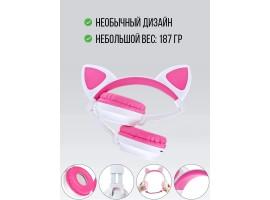 Наушники детские беспроводные с кошачьими ушками  ZW-028  цвет бело/розовый