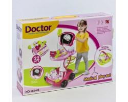 Игровой набор доктор 660-43 (22 предмета )