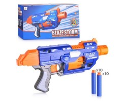 Детский игрушечный Бластер автомат Blaze Storm 7033 + 20 пуль