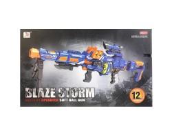 Детский игрушечный автомат бластер Blaze Storm ZC7091
