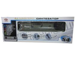 Электросинтезатор от сети, на батарейках, свет+звук, с микрофоном 0892